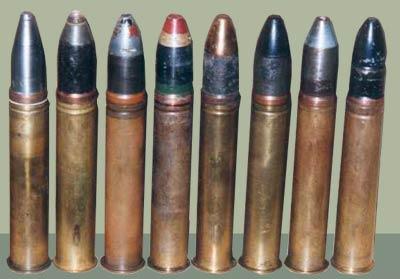 30-мм патрон 30х165