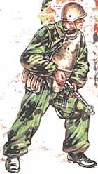 стальной нагрудник СН-42