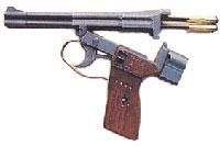 Заряжание пистолета СПП-1 4,5-мм патронами СПС в обойме