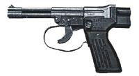 4,5-мм подводный пистолет СПП-1М