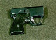 7,62-мм двуствольный бесшумный пистолет МСП