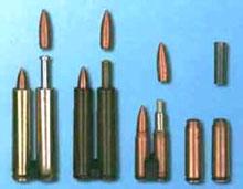 Слева направо: патроны ПЗА, ПЗАМ и СП-3 в обоймах; патроны СП-4. До и после выстрела