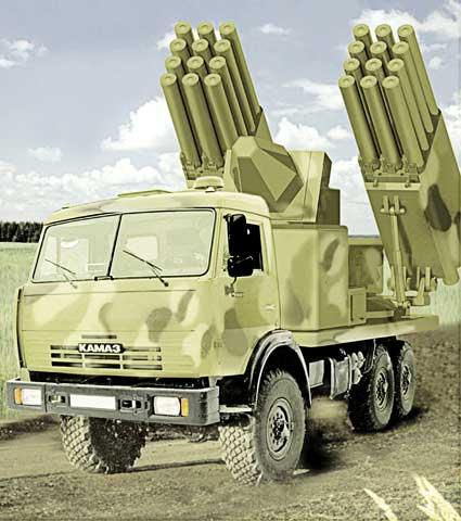 Гермес ракетный крейсер - 840