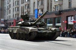 "Боевая машина десанта БМД-4 ""Бахча"""