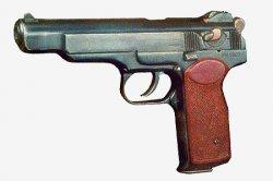 Пистолеты Стечкина (АПС, Дротик, Бердыш)