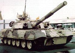Сможет ли Т-95 противостоять новейшим противотанковым средствам?