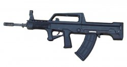 Штурмовая автоматическая винтовка QBZ-95