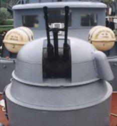 12,7-мм пулеметная установка «УТЕС-М»