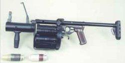 40-мм гранатомет ручной шестизарядный 6Г30