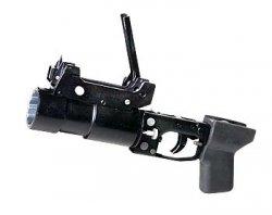 40-мм подствольный гранатомет ГП-30 «Обувка»