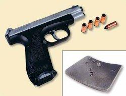 ГШ-18 9-мм пистолет с бронебойной пулей