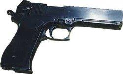 9-мм автоматический пистолет ОЦ-33 «Пернач»