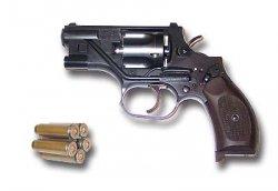 7,62-мм револьвер специальный Стечкина