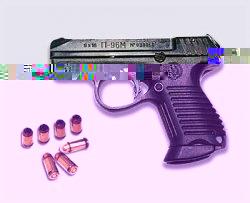 9-мм пистолет П-96М