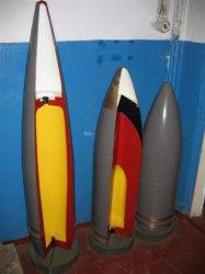 Бронебойно-фугасный снаряд