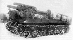 Тяжёлая самоходно-артиллерийская установка С-51