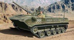 БМД-1 - спасибо люминиевому танку