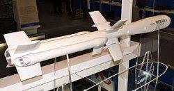 Противокорабельная ракета Marte Mk2