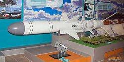 Противокорабельная крылатая ракета Х-35