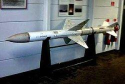 Корабельный зенитный ракетный комплекс Sea Sparrow