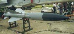 Противорадиолокационная ракета Х-58У