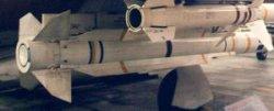 Противорадиолокационная ракета Standard-ARM