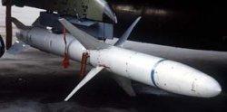 HARM AGM-88