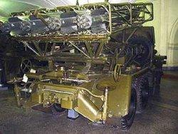Боевая машина 8У33 БМД-20