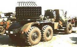 Полевая реактивная система М-21