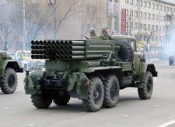 "Реактивная система залпового огня 9К55 ""Град-1"""