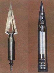 Снаряд 9М519-1-7 для создания радиопомех