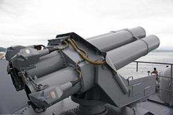 375-мм реактивный противолодочный комплекс Bofors