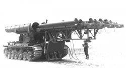 290-мм реактивная система залпового огня MAR-290