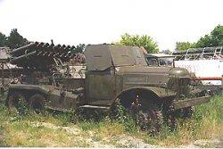 Боевая машина 8У32 БМ-14