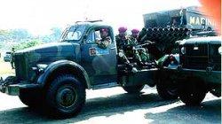 Боевая машина 8У36 БМ-14-17