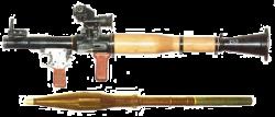 Противотанковый гранатомет РПГ – 2