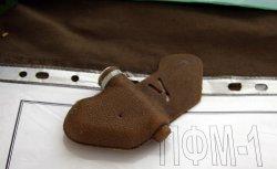 Противопехотная мина «Лепесток» (ПФМ-1С)