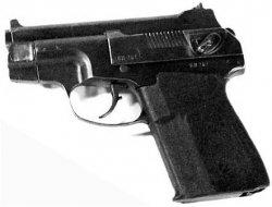 7,62-мм пистолет ПСС «Вул»