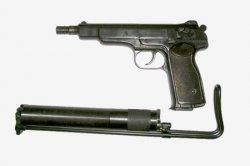9-мм пистолет АПБ Неугодов
