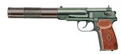 9-мм пистолет ПБ Дерягин