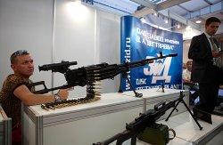 12,7-мм пулемет «Корд»