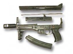 Пистолет-пулемет ОЦ-39