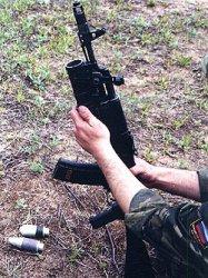 Подствольный гранатомет ГП-25