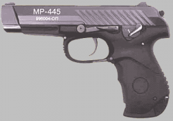 Пистолет МР-445 «ВАРЯГ»