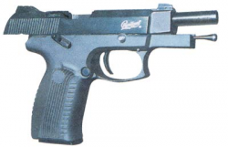 Пистолет МР-446 «Викинг»