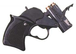 Пистолет МР-451 «Дерринжер»