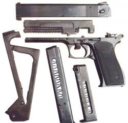 Пистолет ОЦ-33 «Пернач»