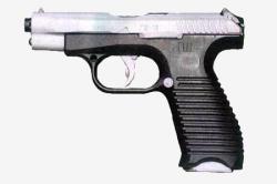 9-мм пистолет ГШ-18