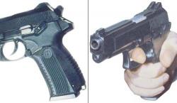 9-мм пистолет ПЯ