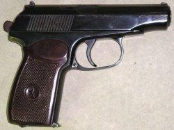 Пистолет системы Воеводина